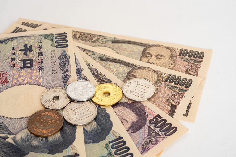 moneda japones
