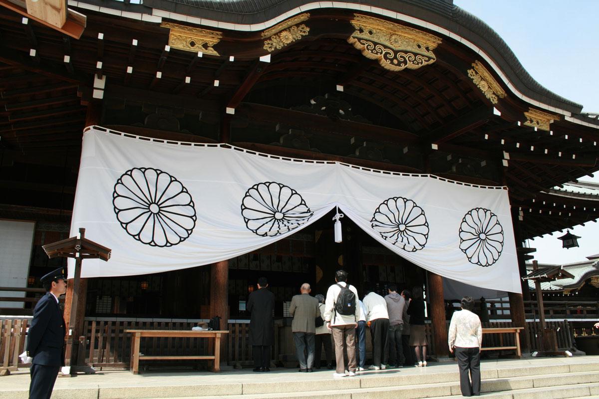 Hatsumode: El primer rezo del año