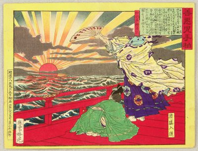 Bandera del sol naciente (Kyokujitsuki)