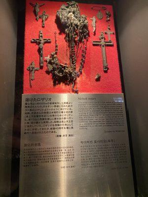 Museo Conmemorativo de la Paz