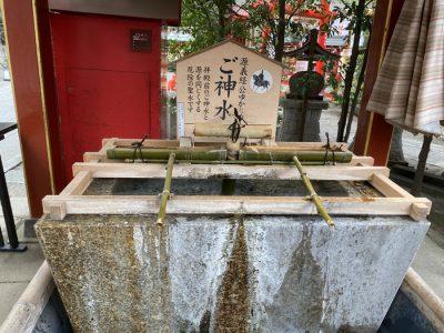 Santuario Kanmuri Inari jinja de la ciudad de Ota
