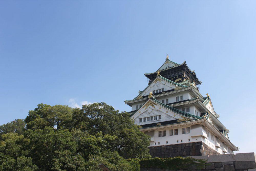 el castillo Osaka