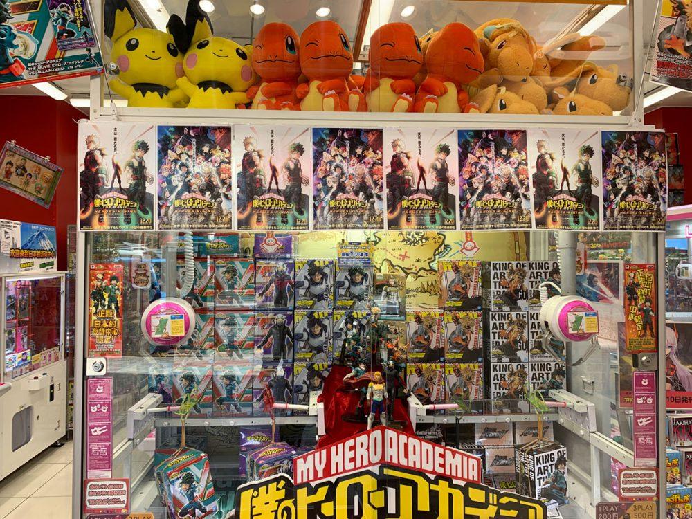 la tiendas de Akihabara