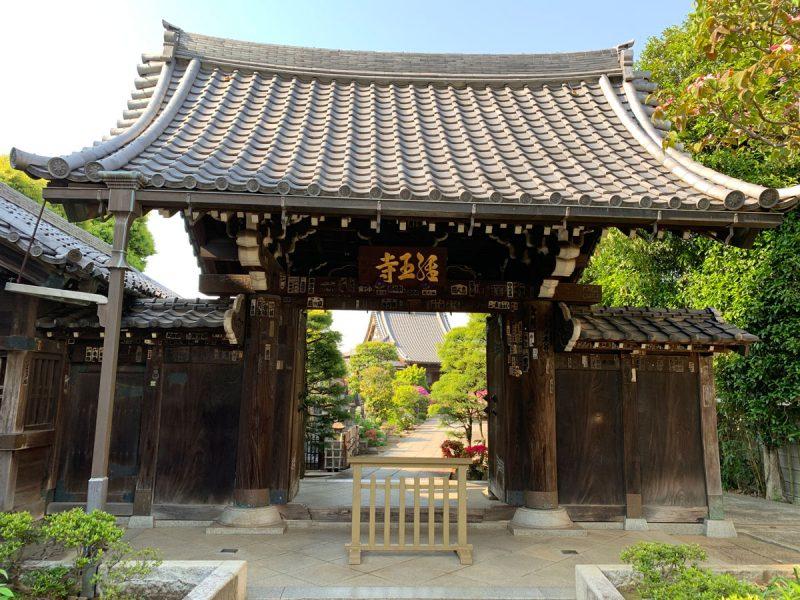 templo de japon