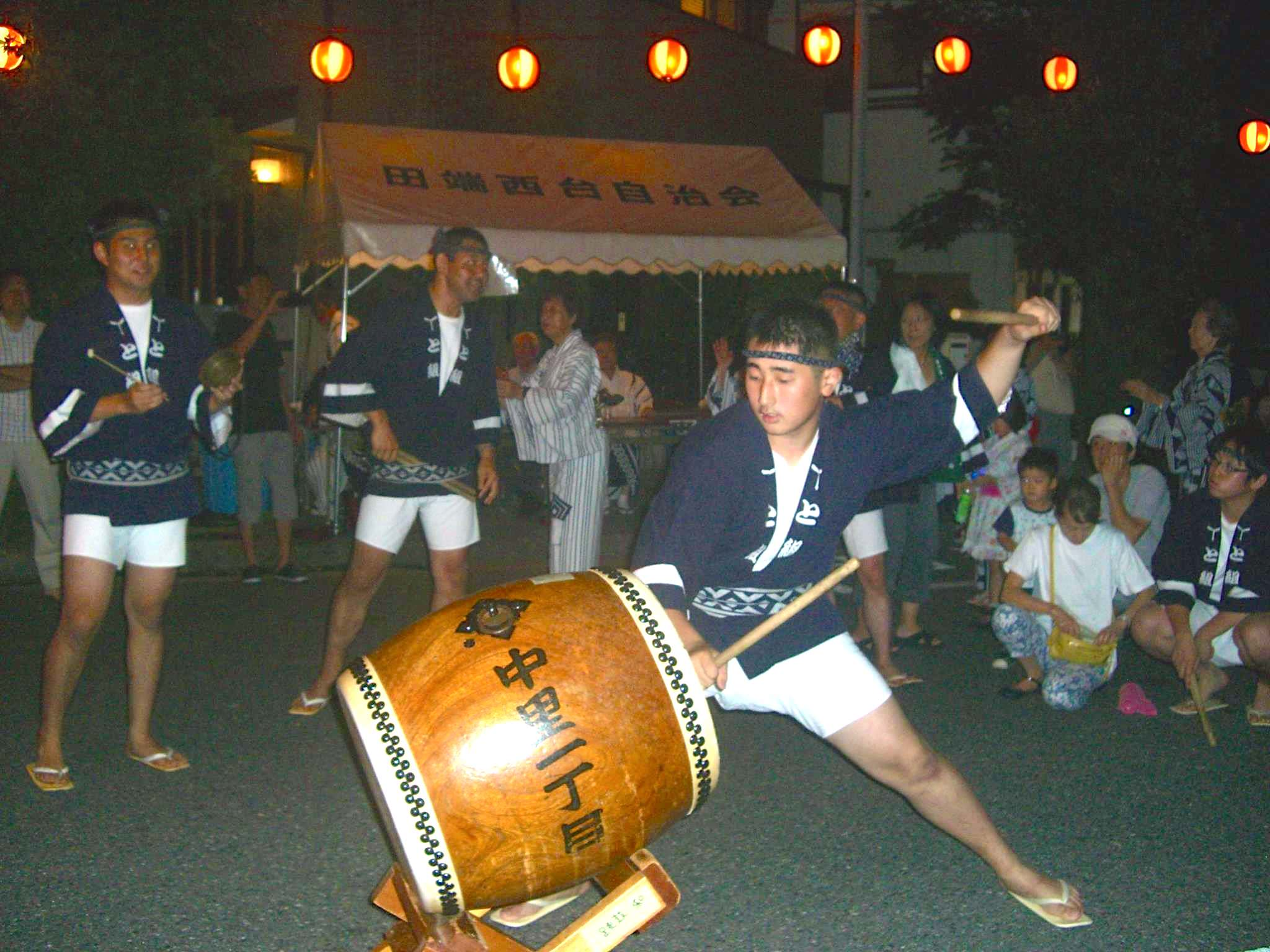 Obon : Baila Bon
