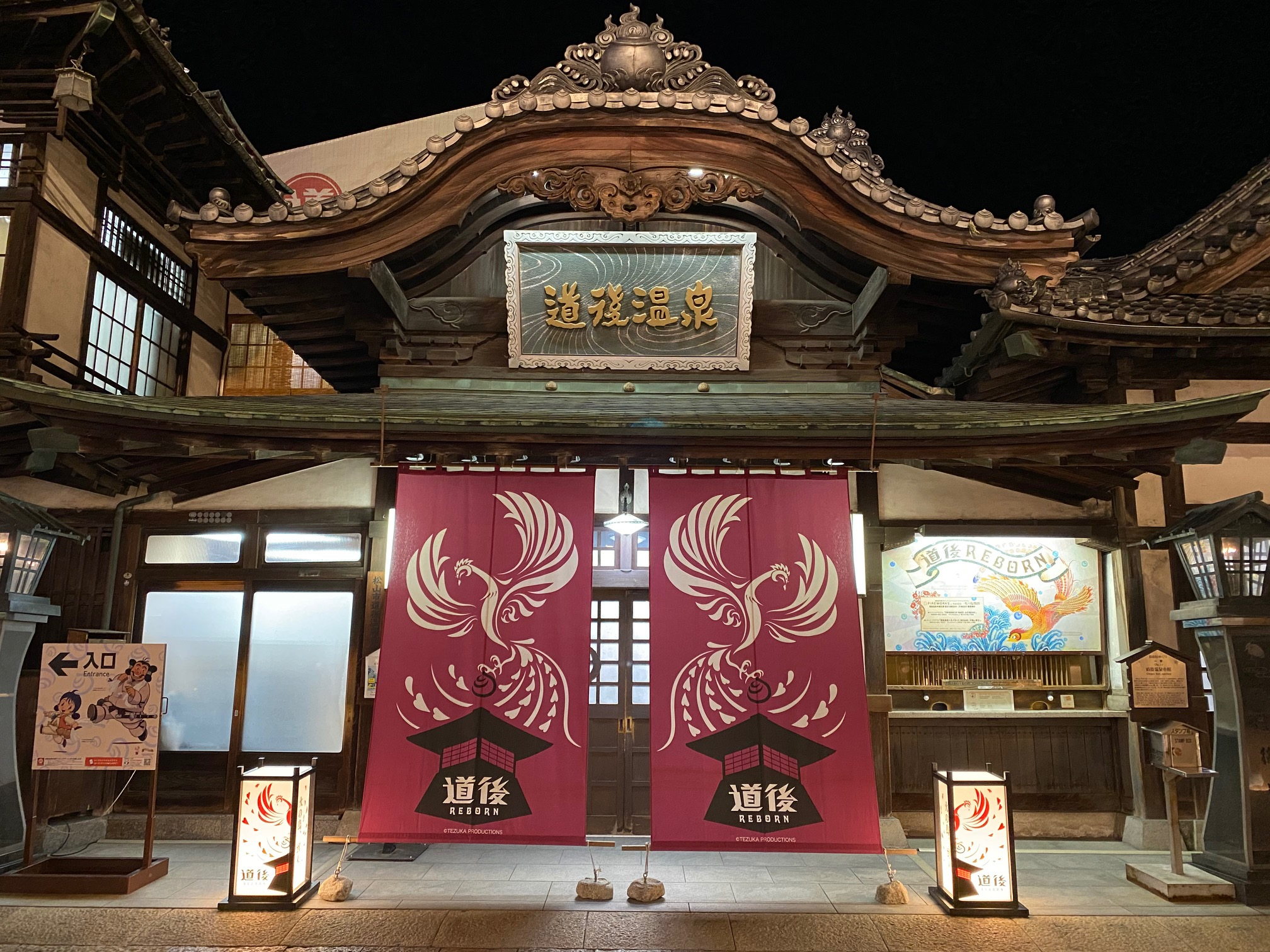 Prefectura de Kagawa