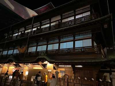 Dogo Onsen | Aguas termales en Ehime