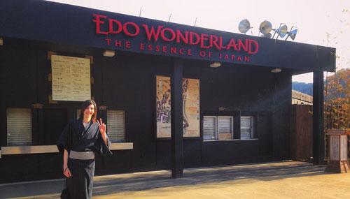 Edo Wonder Land