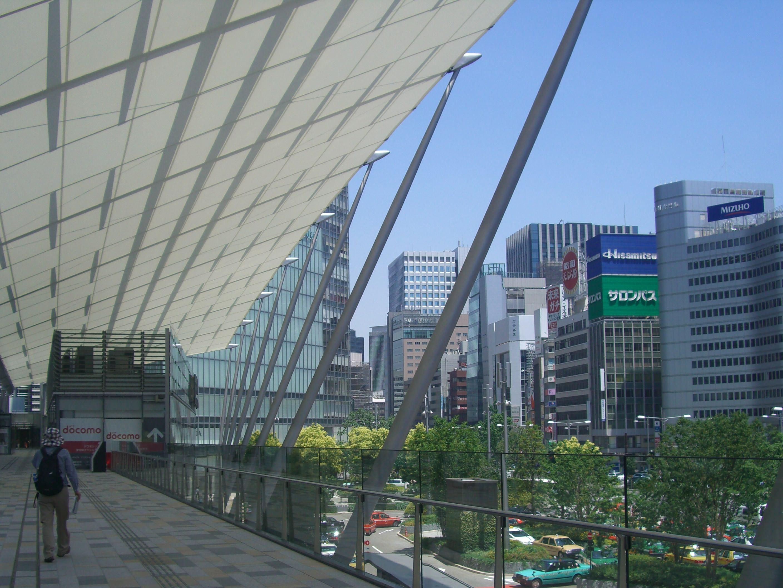estación Tokio