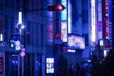Ikebukuro : centro de entrenamiento en Tokio