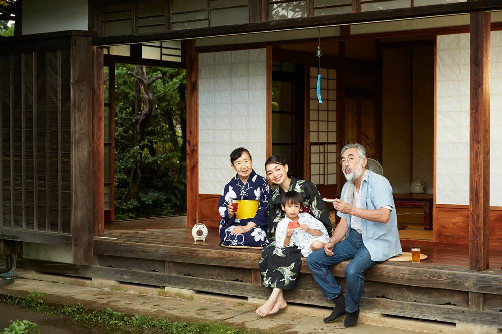 casa japones
