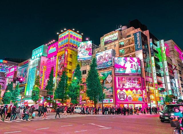 Leyendas musicales de Japón