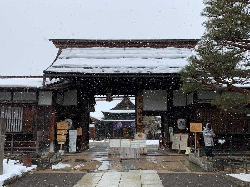 viaje a takayama