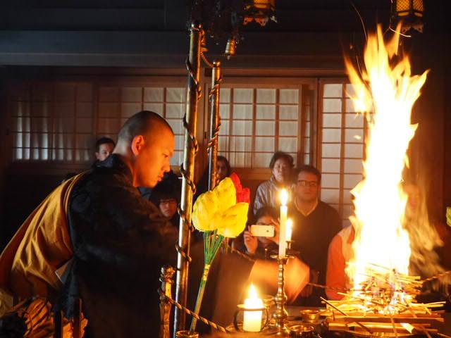 Koyasan servicio de mañana
