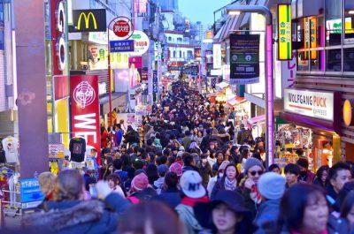 5 Lugares más recomendados de Tokio