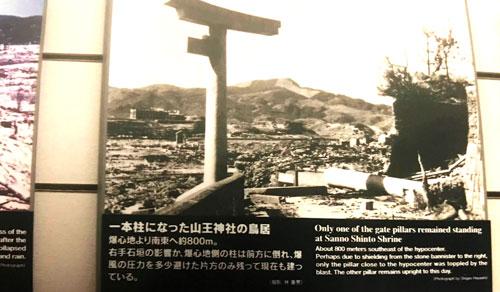 bomba atomica en nagasaki