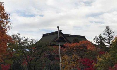 Nagano
