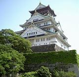Osaka en eapañol
