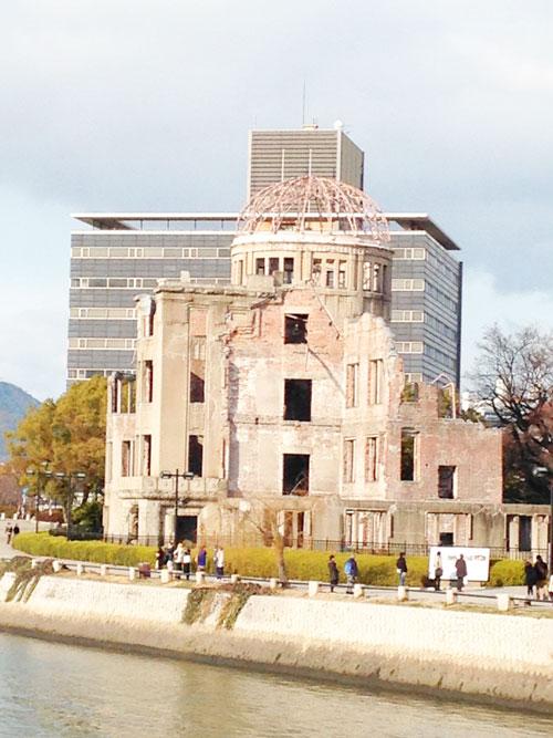 domo de bomba atomica