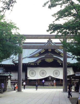 Yasukuni Jinja (Santuario Yasukuni) en Tokio
