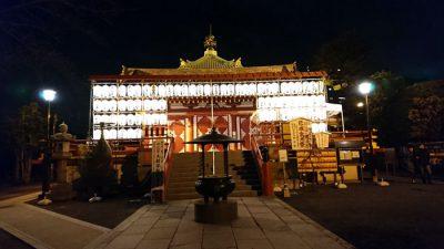 Templo Shinobazu Bentendo
