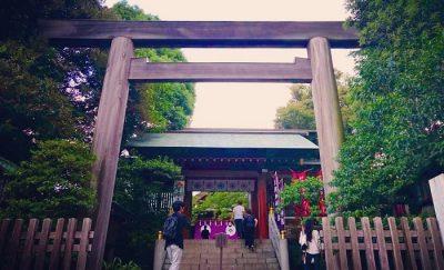 El santuario del amor: Tokio Daijingu
