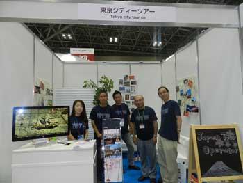 Tourism Expo Japon 2015