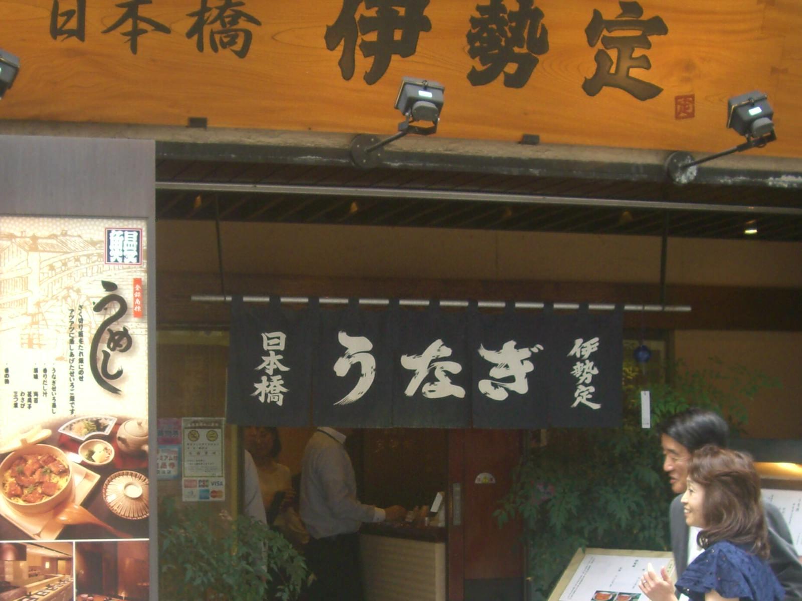Kakigori : Verano en Japón