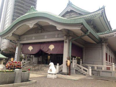 El parque de la paz Yokoamicho Koen en Tokio