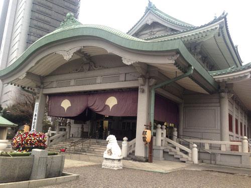 Parque Yokoamicho