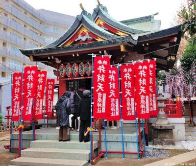 Yoshiwara: el antiguo distrito del placer