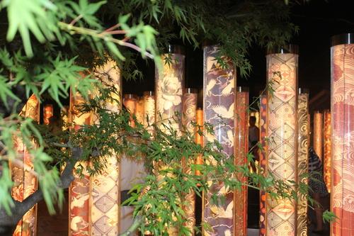 Bosque de Kimonos