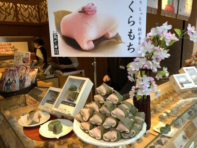 Wagashi : dulces japoneses