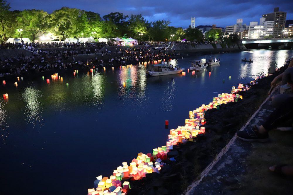 Festival Toro Nagashi