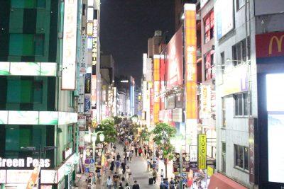 Tokio: la historia de la metrópolis