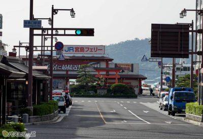 Cómo ir a Isla Miyajima de el centro de Hiroshima