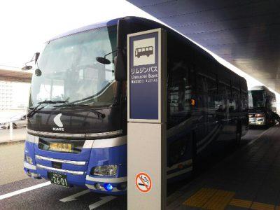 Bus Limusina en Osaka