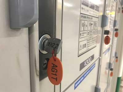 Cómo utilizar un Coin Locker en Japón