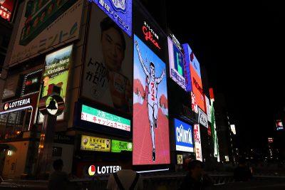 5 Lugares más recomendados de Osaka