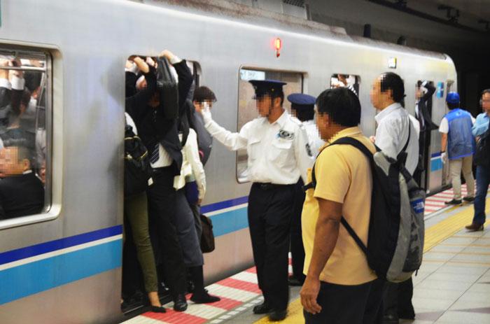 metro tokyo