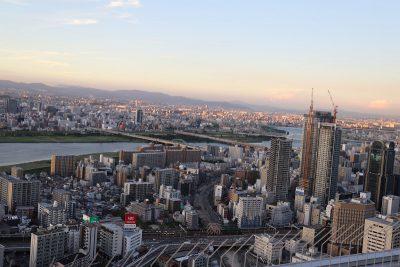 Viaje virtual a Japón : Osaka