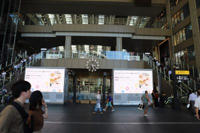 Viaje virtual a Japón : Kioto
