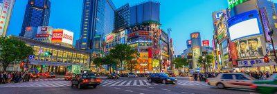 Shibuya | Guía de Tokio