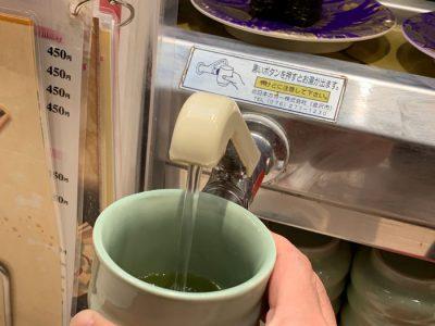 Kaiten-zushi