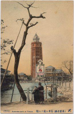Asakusa: la zona tradicional de Tokio