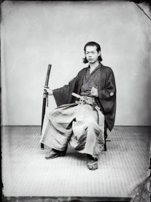 Hakama : Vestido tradicional de Japón