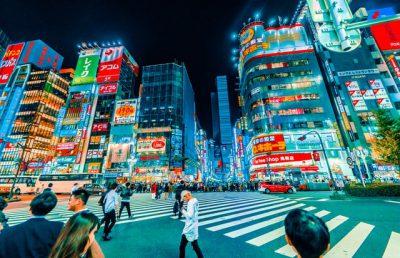 Shinjuku | Guía de Tokio