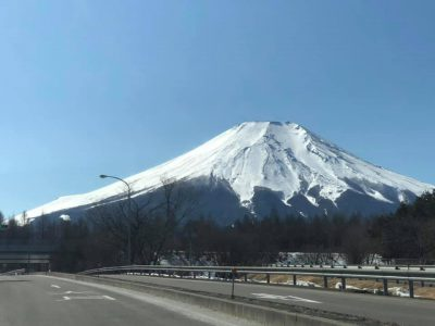 Monte Fuji: Centro informativo de la UNESCO