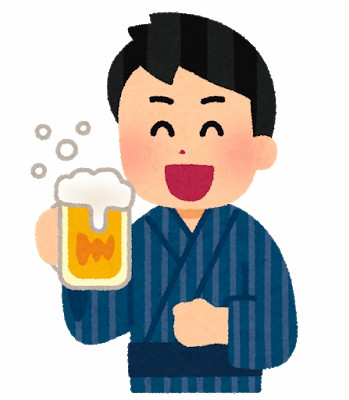 Frases útiles en japonés