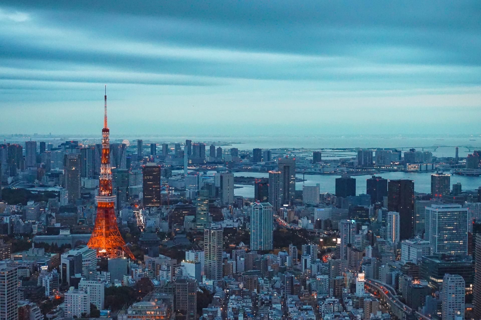 Paquete de Japón 5 días, Tokio, Kioto y Nara